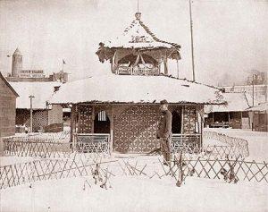 Masjid di Java Village, World's Columbia Exposition 1893 | Image Source : http://www.chicagogamelan.org/javavillage.html